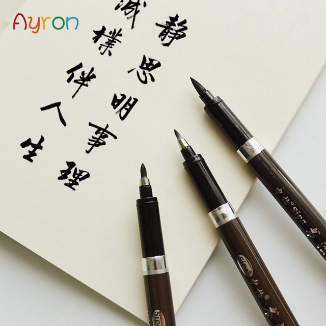 640x640 Ayron 3 Pcslot Chinese Calligraphy Brush Pen For Signature