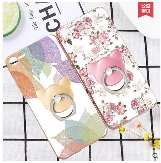 533x538 For Meizu E1e2 Cartoon Cat Flower Paintted Drawing Soft Silicon