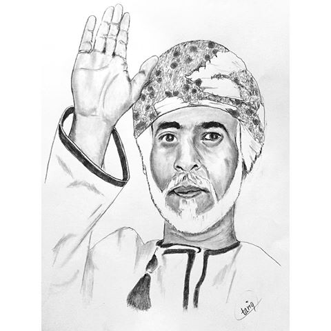 Sultan Drawing