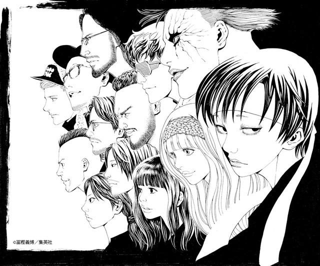 640x532 Hunter Hunter's Yoshihiro Togashi Draws Avant Garde Musicians