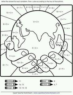 236x305 Jungle Puzzle Activity Sheet