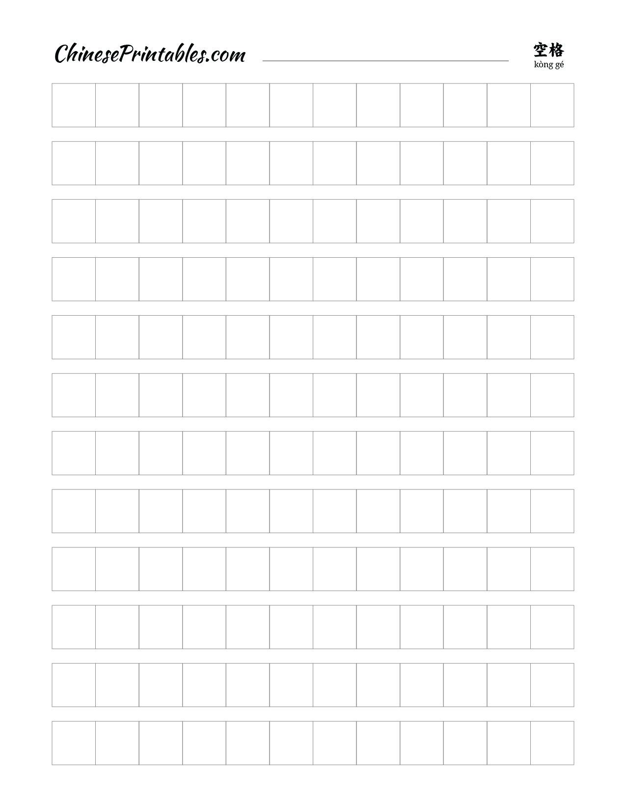 1275x1650 Chinese Printables