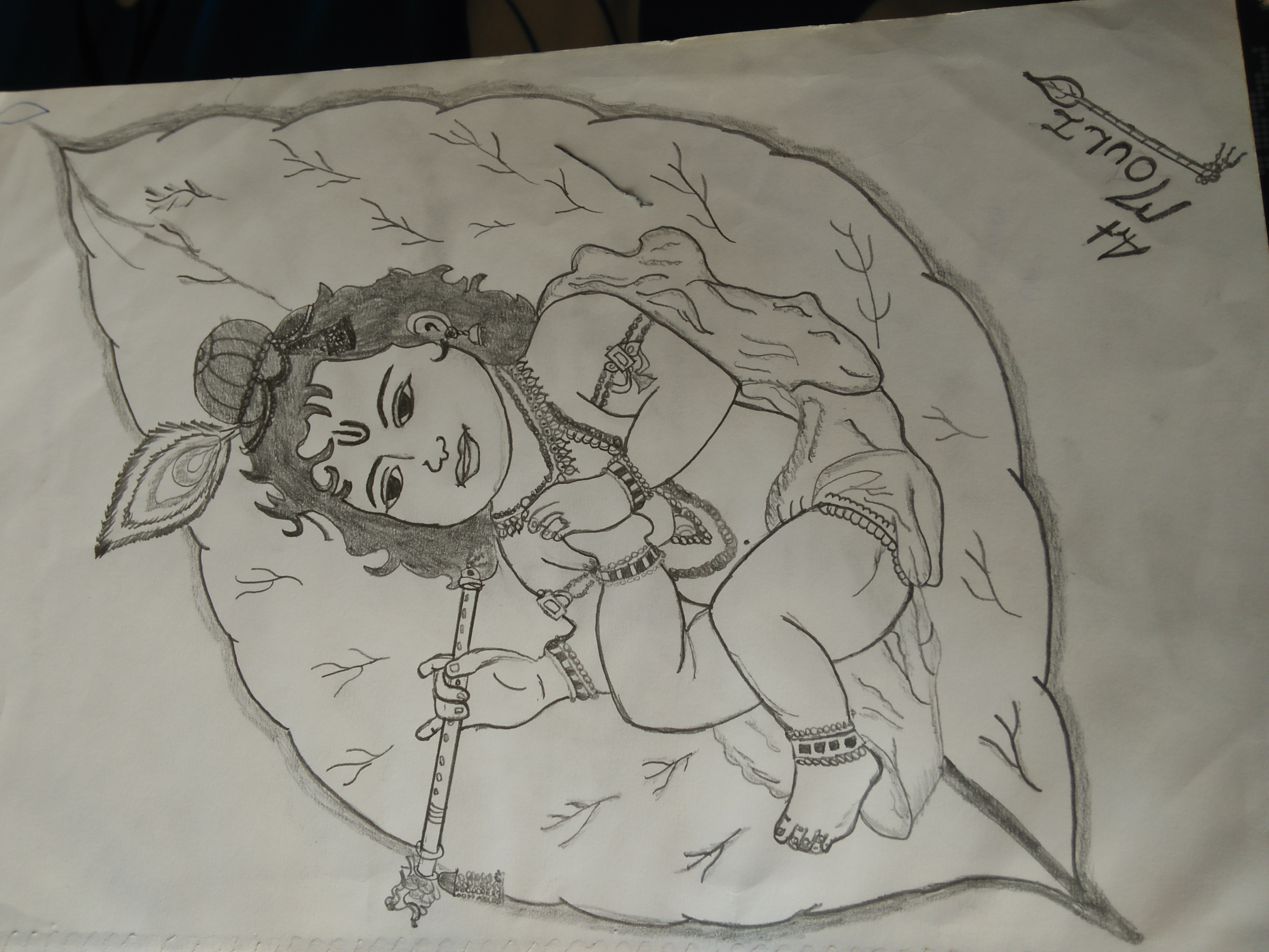 Krishna Pencil Art In Leaf