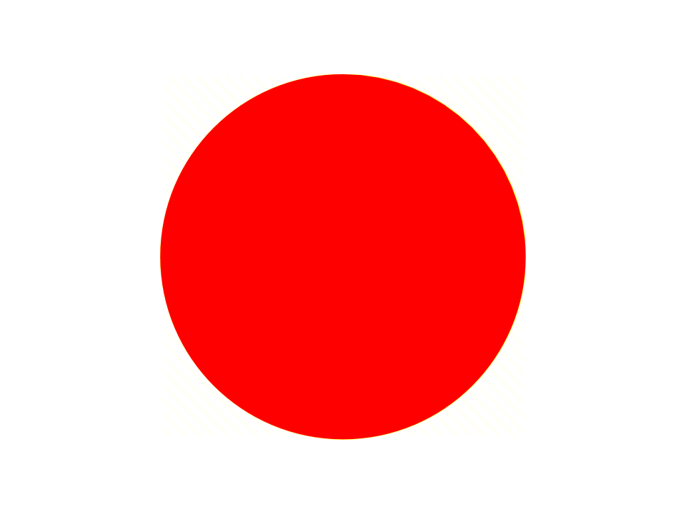 Red circle, no arrow.  Otherwise identical to Red Disc Down, Red Disc Up.