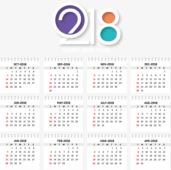 650x647 Loose Leaf Effect 2018 Calendar, Vector Png, Calendar Template