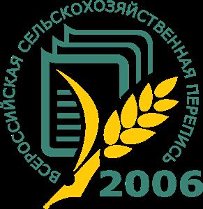 291x300 Agriculture Logo Vectors Free Download