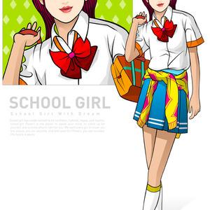 300x300 25 Ai Vectors School Girls
