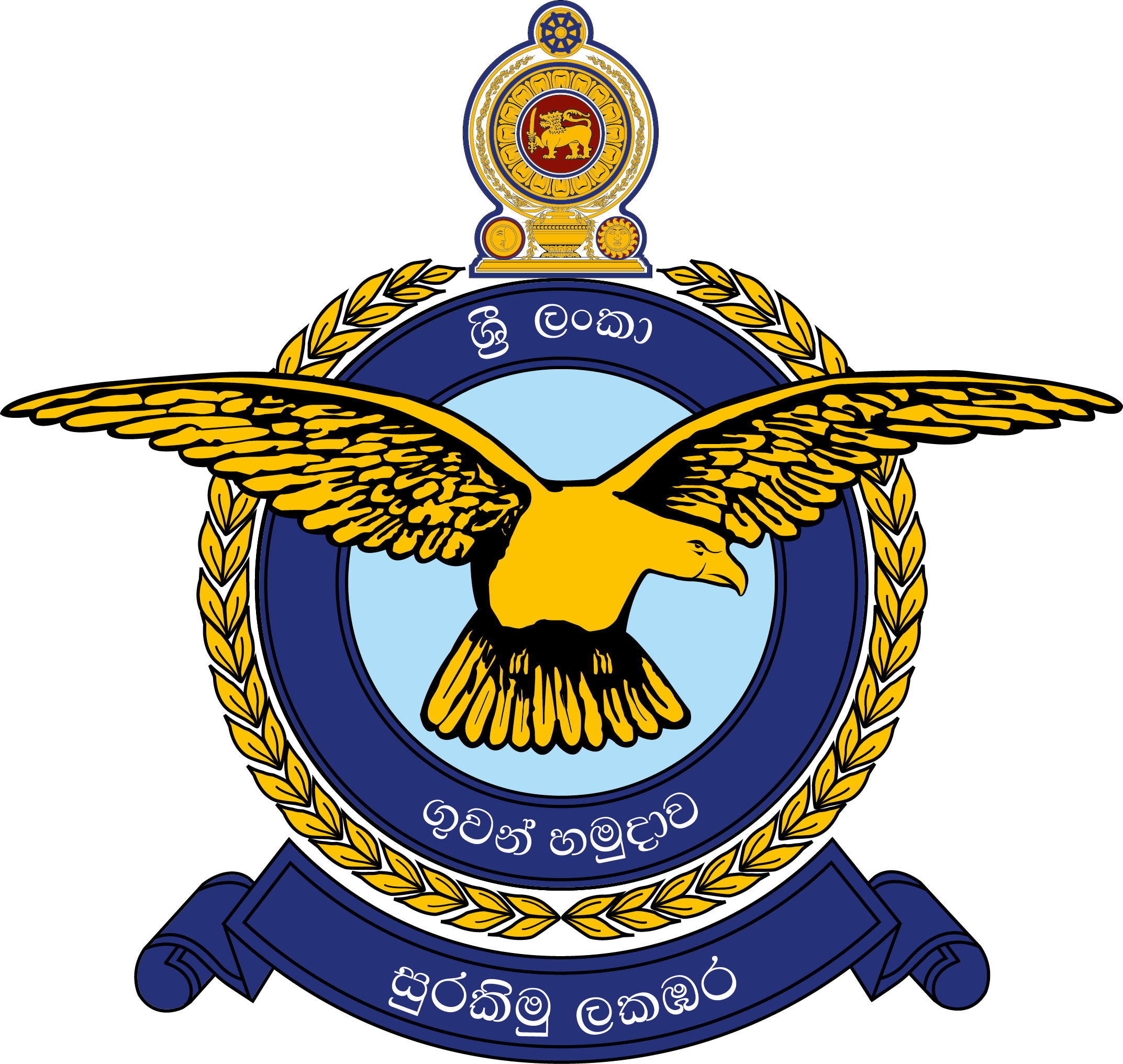 2145x2032 Filesri Lanka Air Force Emblem.png