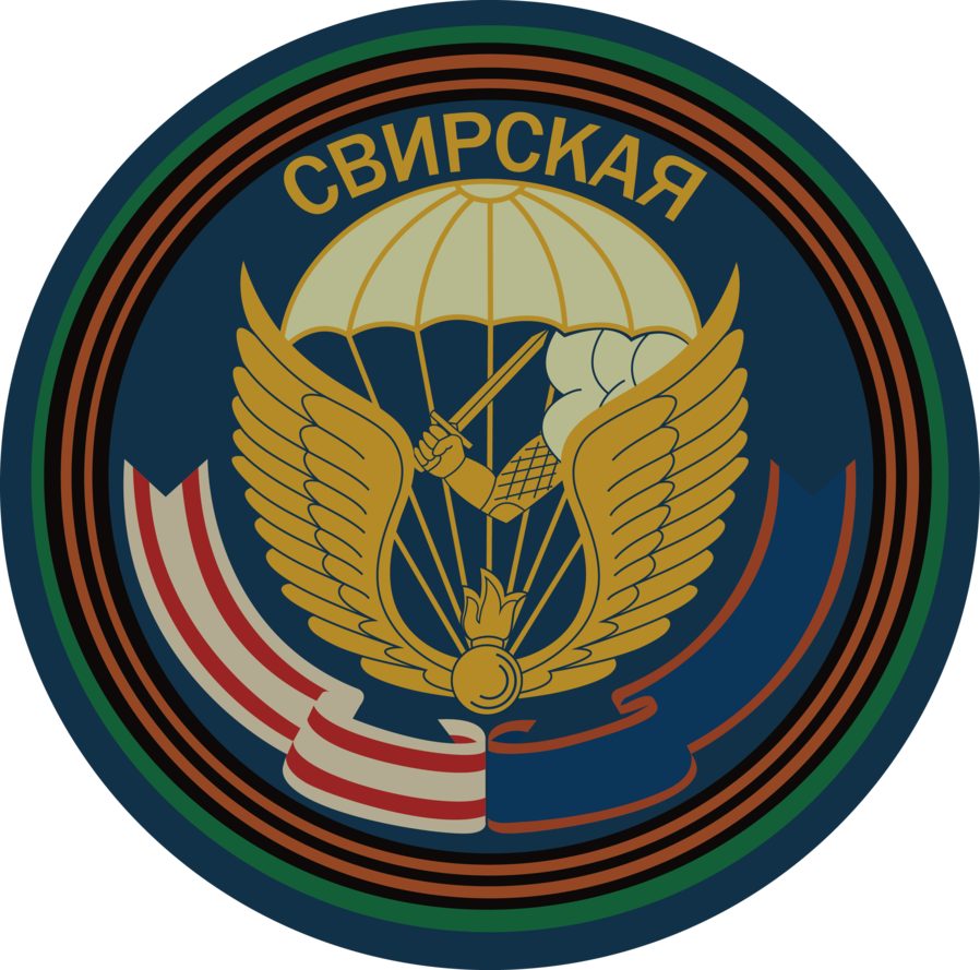 898x889 98th Airborne Division Russian Vdv Patch Vector By Orang111 On