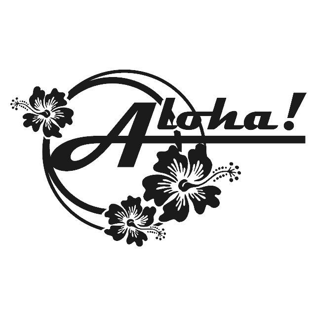 Aloha Vector at GetDrawings com | Free for personal use Aloha Vector