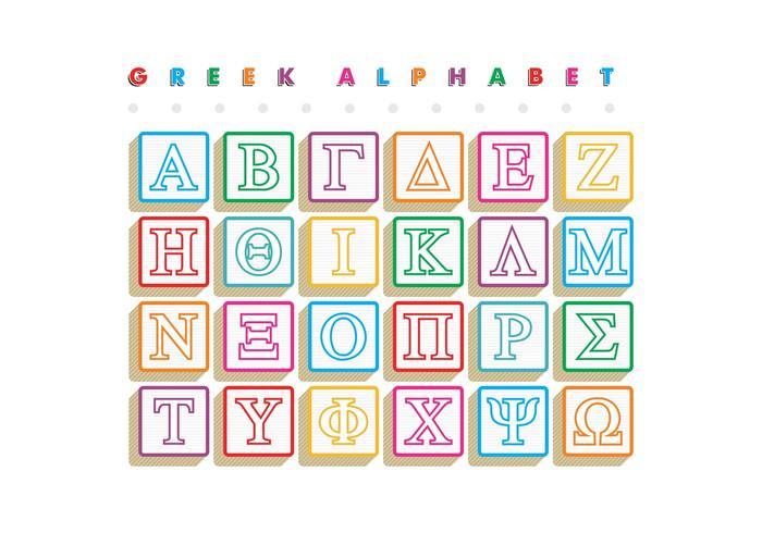 700x490 Greek Alphabet Blocks Vector Free