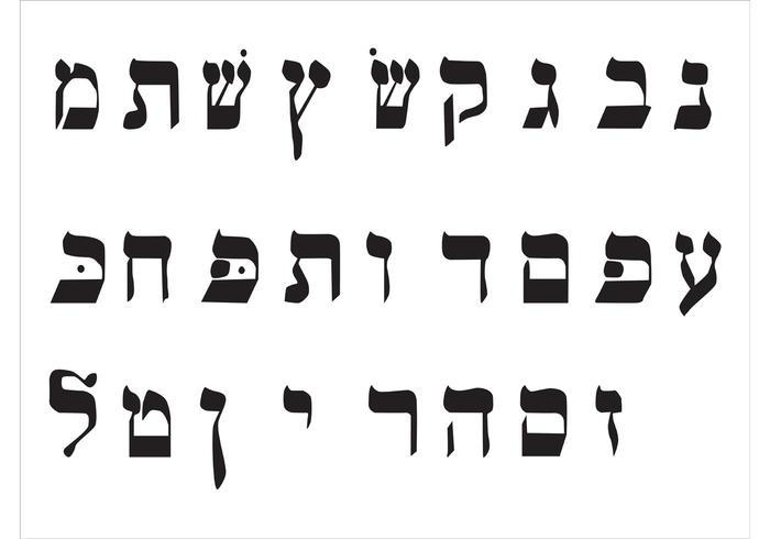 700x490 Free Vector Hebrew Alphabet