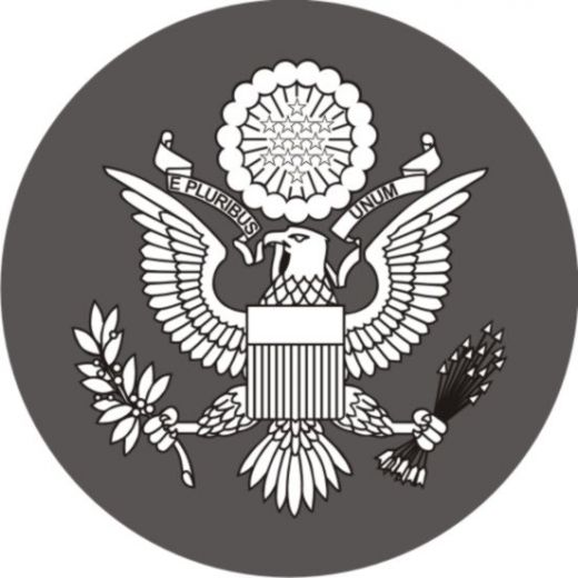 520x520 Us Army Seal Vector Variation Vectored Clipart