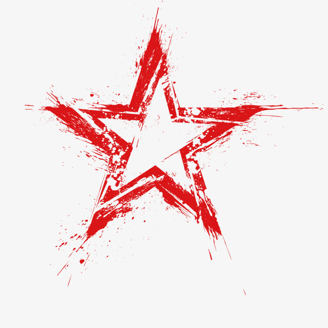 650x651 Red Five Pointed Star, Star Vector, Five Pointed Star, Red Army