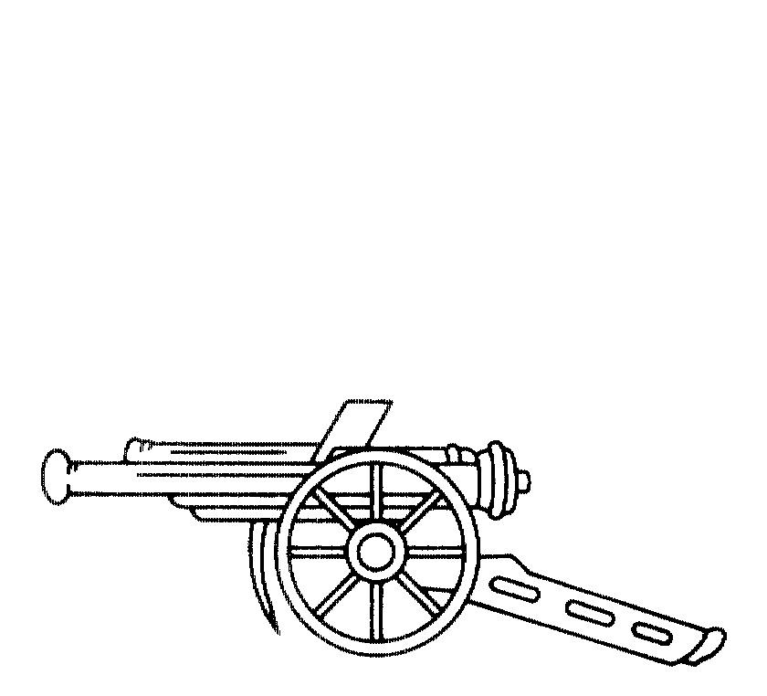 840x762 Arsenal Cannon Logos