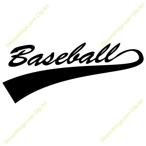 500x500 Tail Clipart Baseball Logo