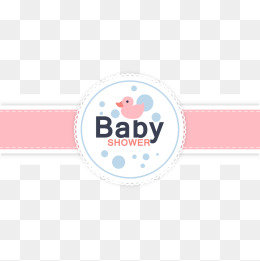 260x261 Baby Shower Png Images Vectors And Psd Files Free Download On