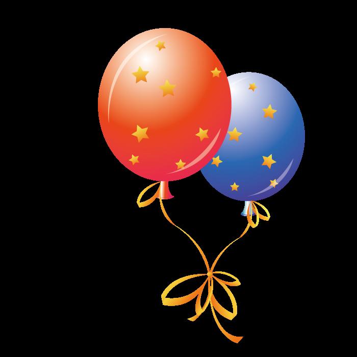 700x700 Balloon Download