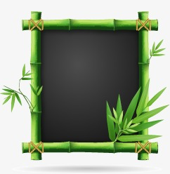 242x248 Bamboo Border, Bamboo, Frame, Bamboo Vector Png And Vector For