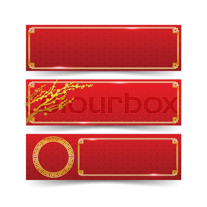 800x800 Abstract Chinese Red Banner Background And Gold Border With Modern