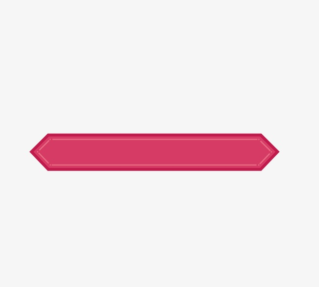 650x586 Pink Banner, Pink Vector Banner, Vector Banners, Curve Banner Png
