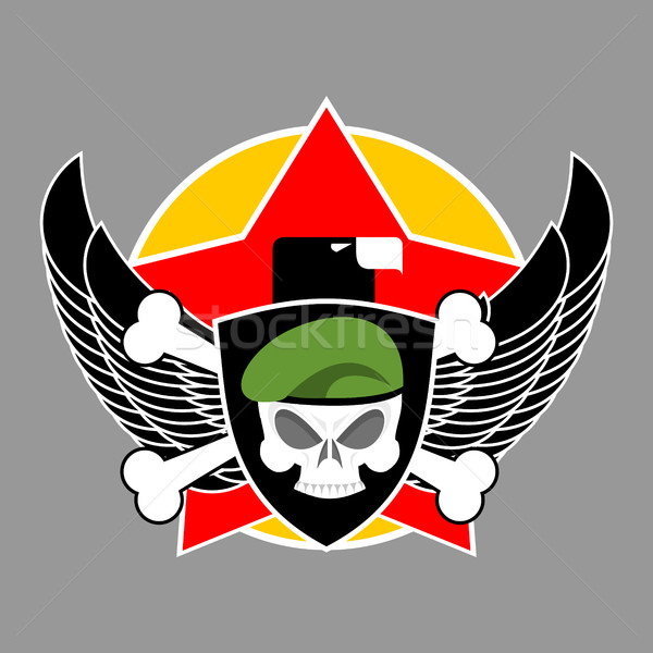 600x600 Military Emblem. Army Logo. Soldiers Badge. Skull In Beret. Wing