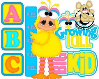 340x270 Big Bird Vector Etsy