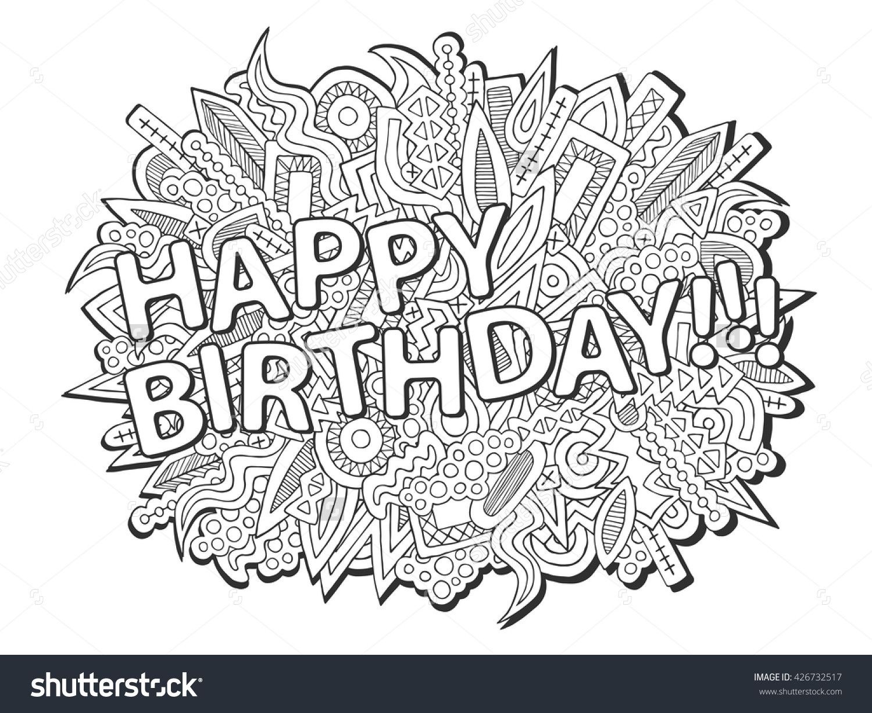 1500x1225 Happy Birthday Pencil Drawing Pencil Sketch Of Birthday Party