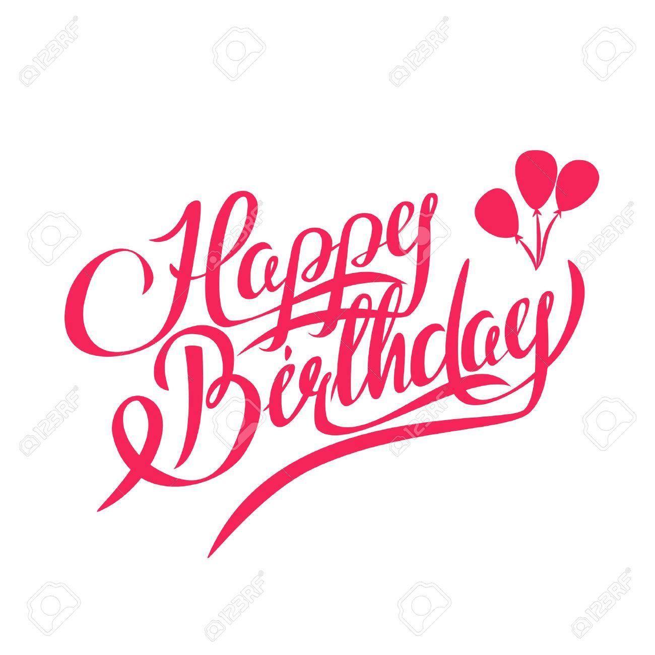1300x1300 Happy Birthday Logo Vector Download