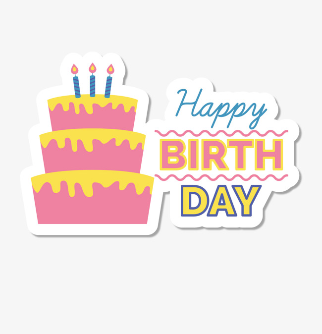 650x674 Color White Happy Birthday Vector Material Wordart, Birthday