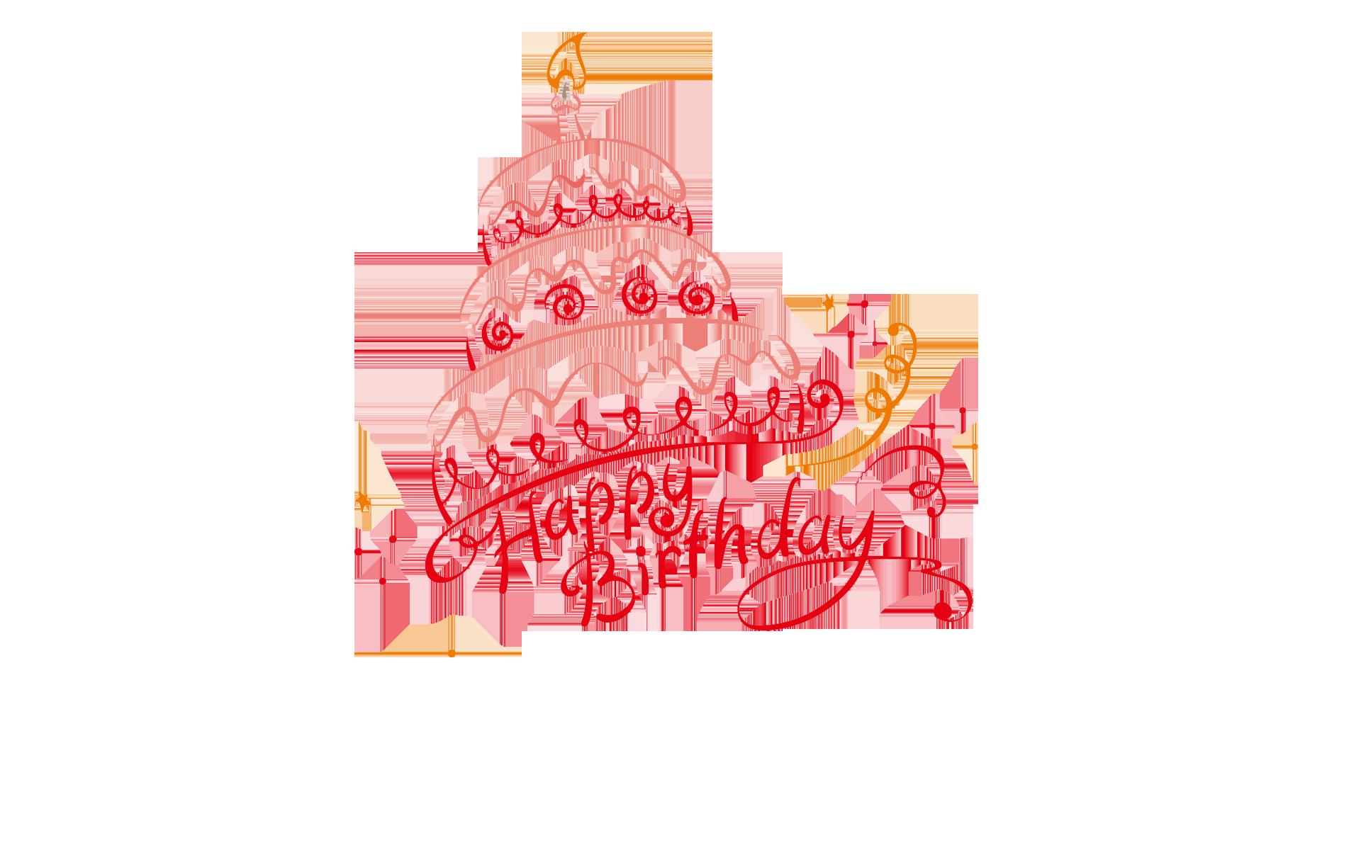 1920x1200 Happy Birthday Vector Art Png