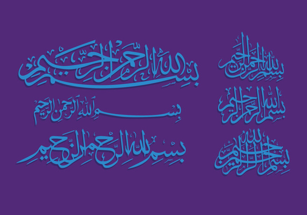 632x443 Bismillah Vector Free Vector Download 387891 Cannypic