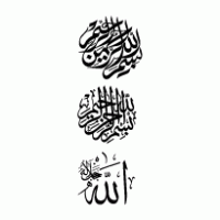 200x200 Free Download Of Bismillah Arabic Vector Graphics And Illustrations