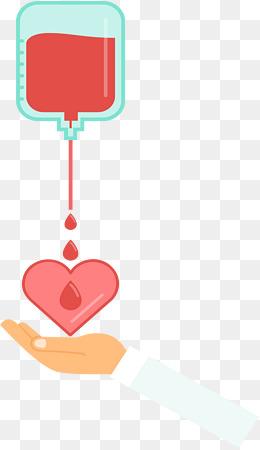 260x450 Blood Donation Bag Png Transparent Blood Donation Bag.png Images