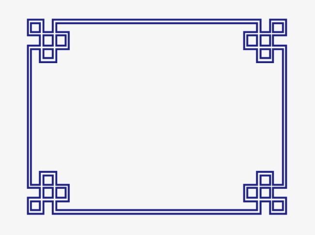 650x484 Certificate Border, Certificate Vector, Border Vector Png And