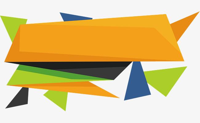 650x400 Orange Puzzle Geometry Title Box, Vector Png, Artistic Sense