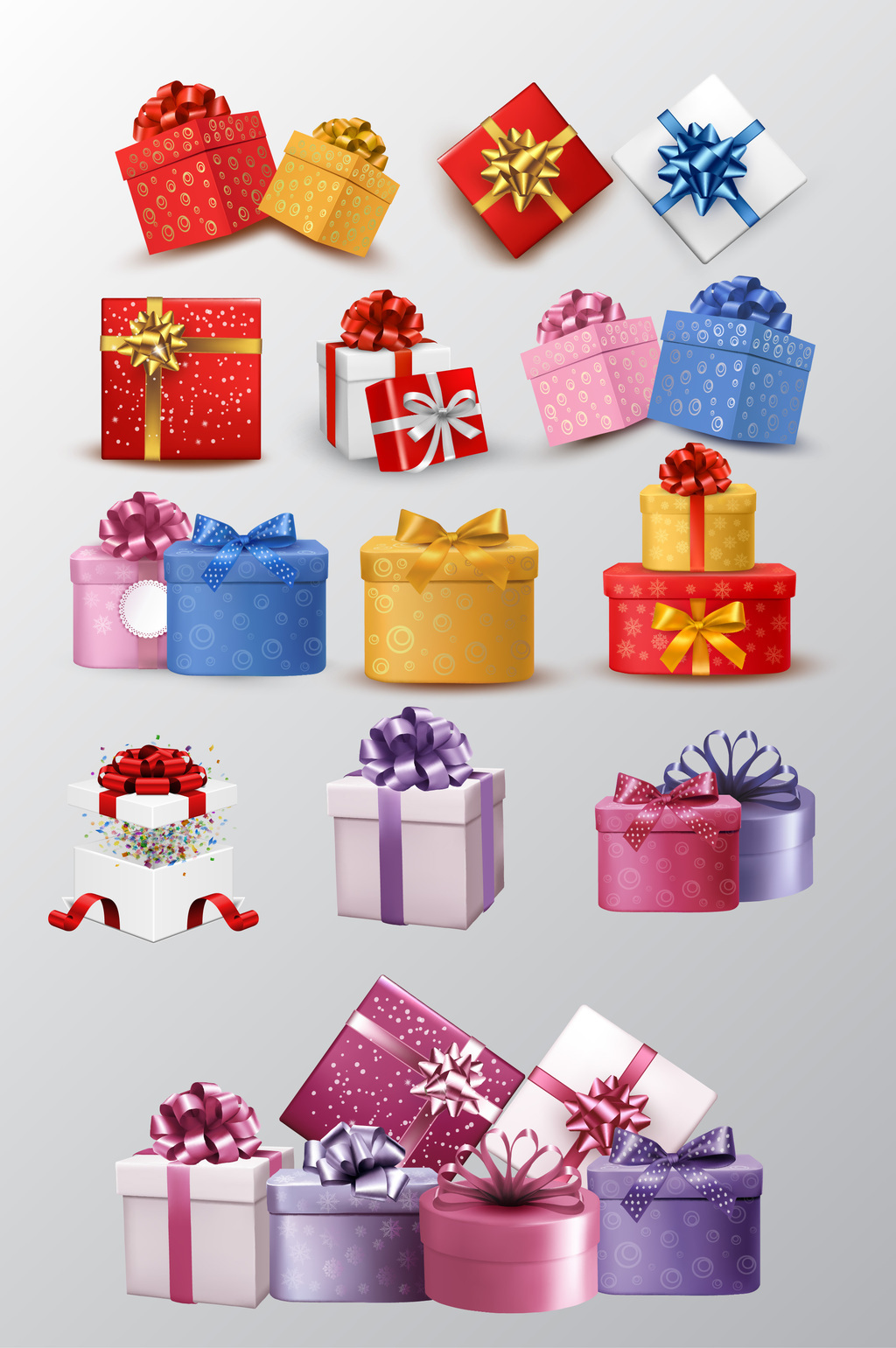 1024x1541 Gift Box Vector] Png Images,vector And Psd Free Download