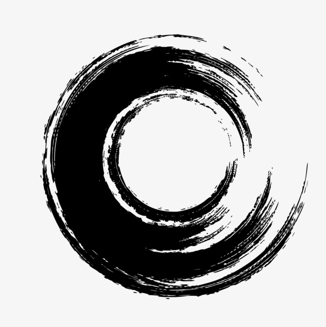 650x651 Black Circle Brush, Brush, Brush, Strokes Png And Vector For Free