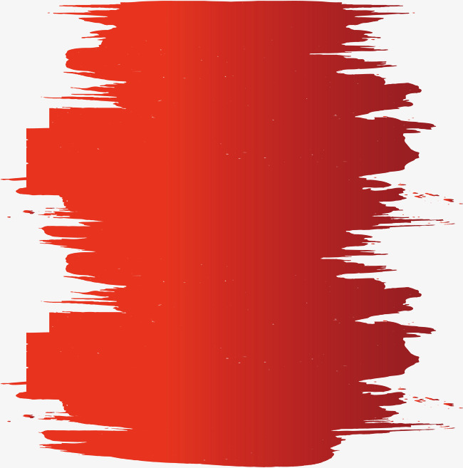 650x657 Red Paint Brush, Vector Png, Brush, Red Brushes Png And Vector For
