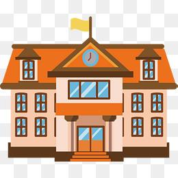 260x260 Png School Building Transparent School Building.png Images. Pluspng