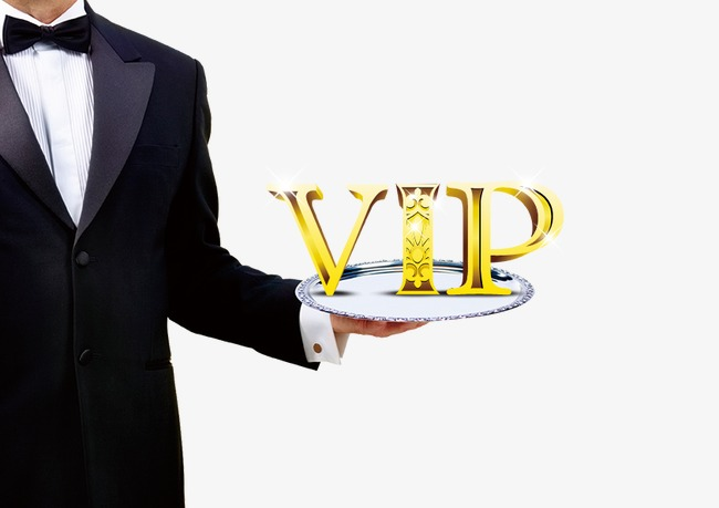 650x459 Vip Butler, Luxurious, Vip, Housekeeper Png And Vector For Free