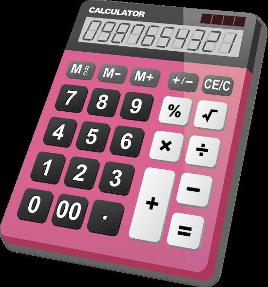 550x588 Calculator Pink Vector Icon Svg(Vector)public Domain Icon