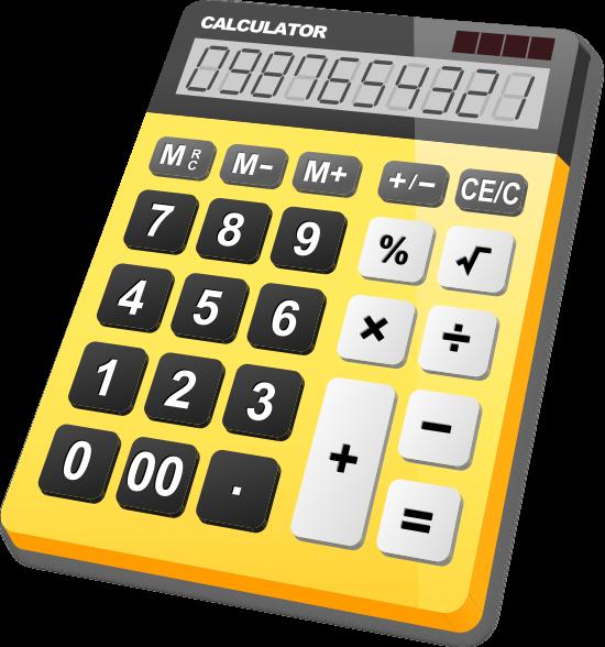 550x588 Calculator Yellow Vector Icon Svg(Vector)public Domain Icon