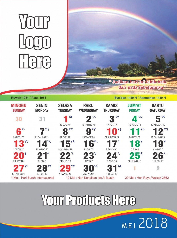 Calendar 2018 Vector Free Download at GetDrawings com | Free