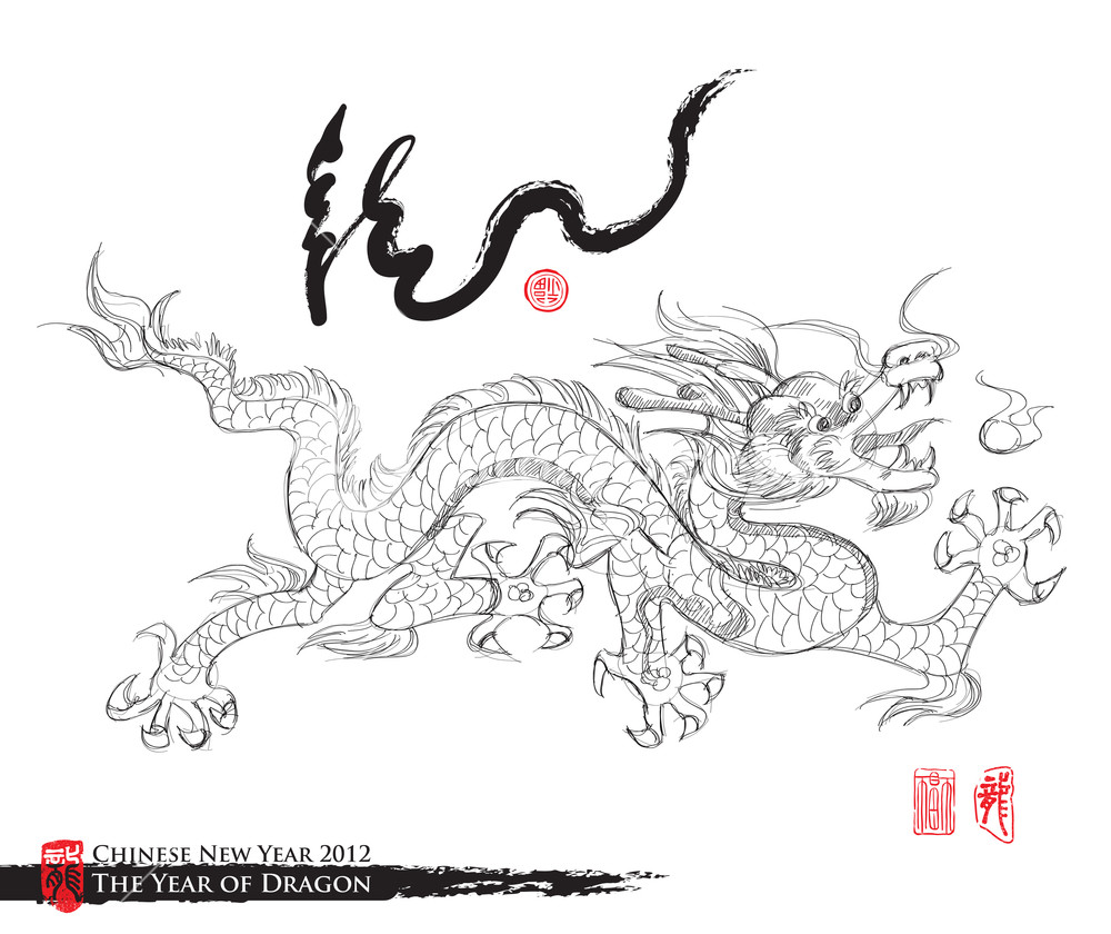1000x840 Vector Sketch Of Dragon. Translation Of Calligraphy Flourishing