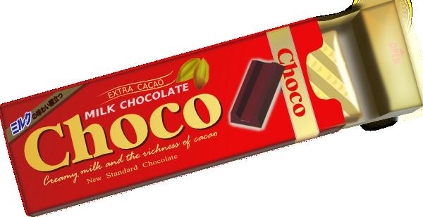 600x309 Chocolate Bar Clip Art Free Vector 4vector