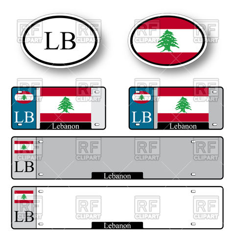 480x480 Template Of Car Plate Number With Flag Of Lebanon And Oval Car