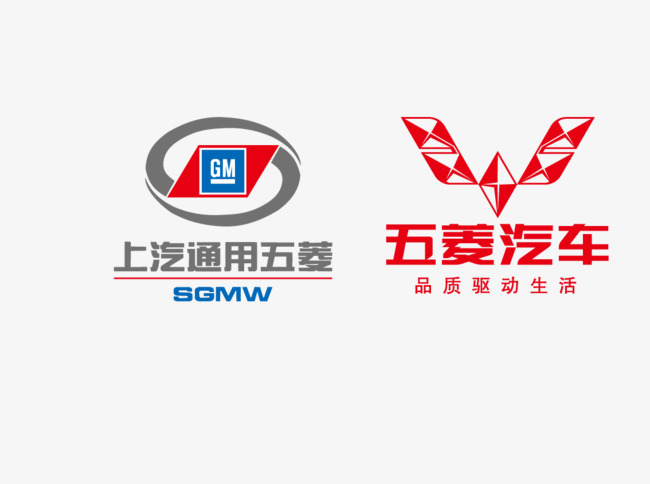 650x484 Wuling Automobile Logo Vector, Car, Logo, Vector Png And Vector