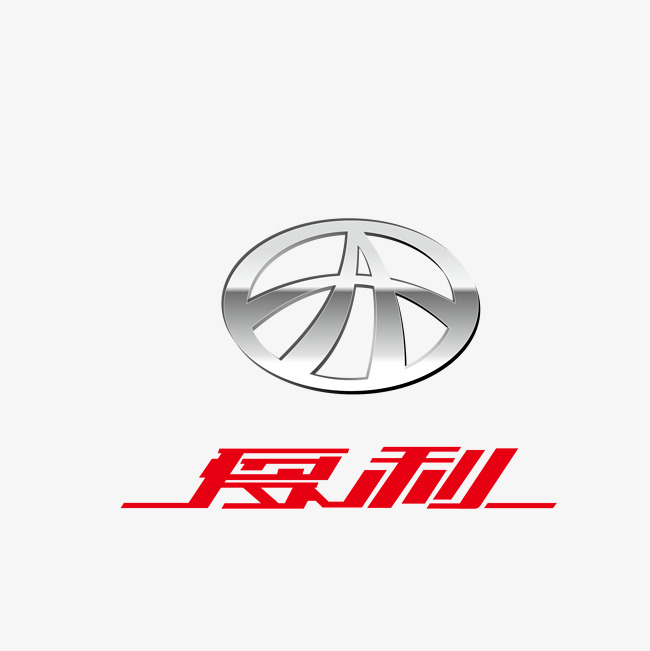 650x651 Xiali Car Logo, Vector, Car, Trademark Png And Vector For Free