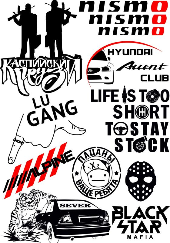 561x799 Car Stickers Vector Graphics Pack Free Vector Download